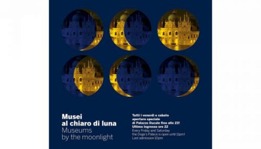 Musei al chiaro di luna