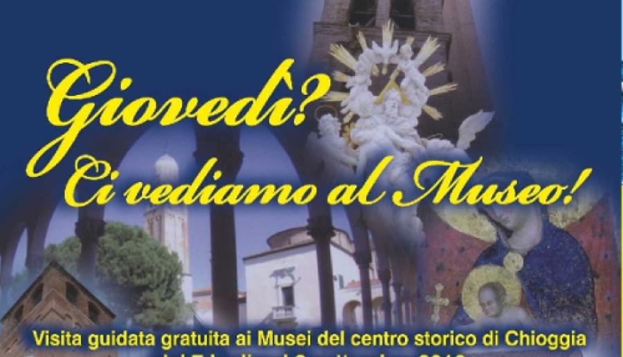 Visite guidate a musei e monumenti di Chioggia