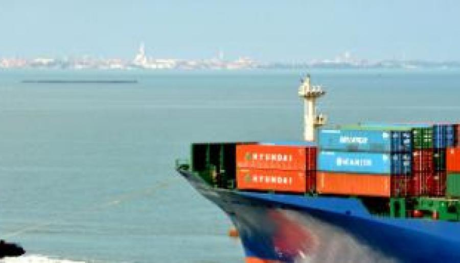 Fabrizio Giri el Comitato di gestione dell'Autorità di sistema portuale